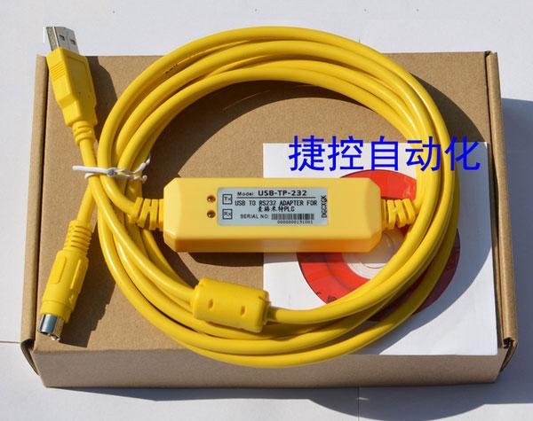 Cáp lập trình USB TP 232 cho PLC MC80\MC100\MC200\MC280