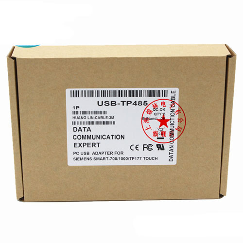 Cáp lập trình USB-TP485 cho màn hình SMART 700/1000/TP177
